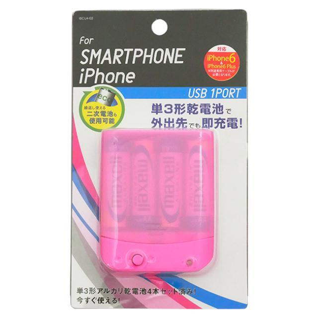 スマートフォン用乾電池式単3×4本USBタイプ